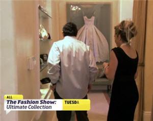 adrienne maloof framed wedding dress