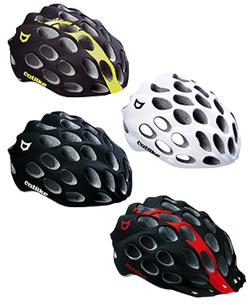 catlike helmets.jpg