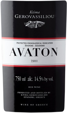 CavaSpiliadis_Avaton Label