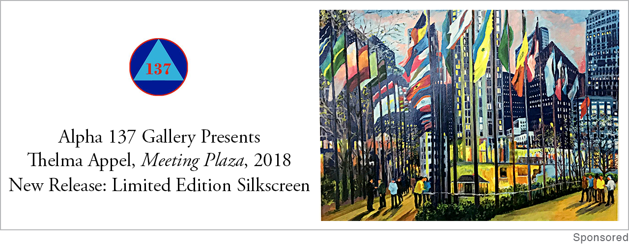Alpha 137: Thelma Appel <em>Meeting Plaza</em>, 2018. Limited Edition Silkscreen.