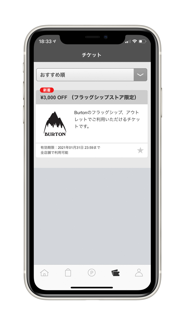 sync02.jpg